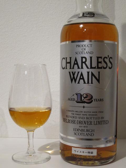 チャールズウェイン 12年 1980年代流通 特級表記 43%