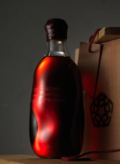 笹の川狂想曲最終章? ついに明かされる最終兵器・山桜レアオールドウイスキー250周年記念ボトル