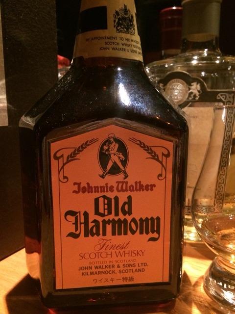 ジョニーウォーカー オールドハーモニー 1980年代後期流通 ウイスキー特級