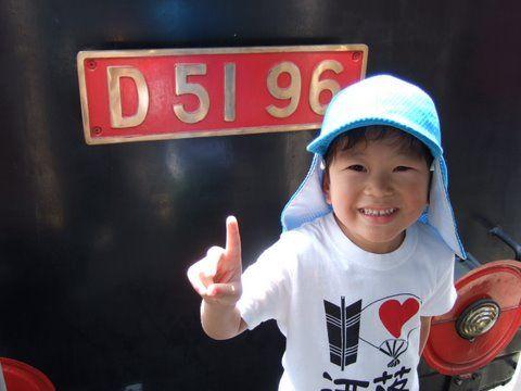 DSCF6945