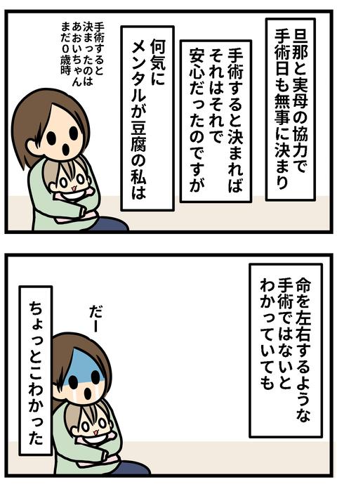 子宮5-2回