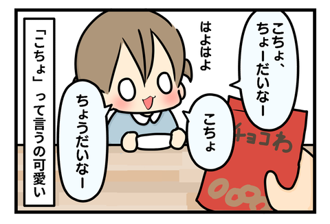 f641b046