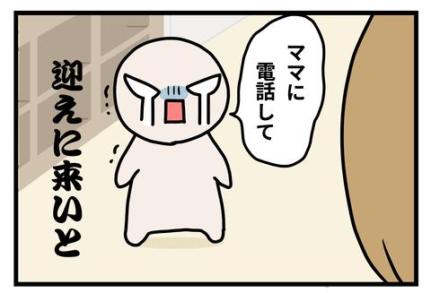 プレ3-4