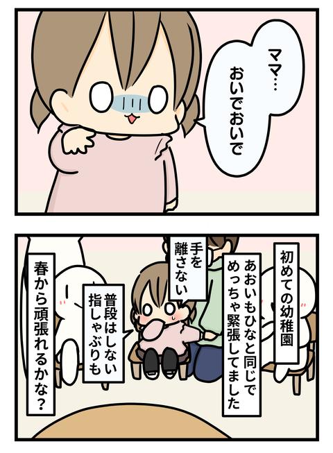 aoyouchi2