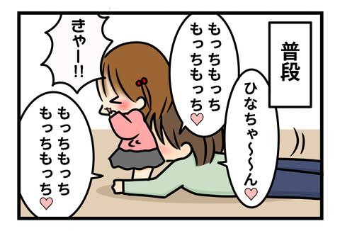 ママの嗜好2
