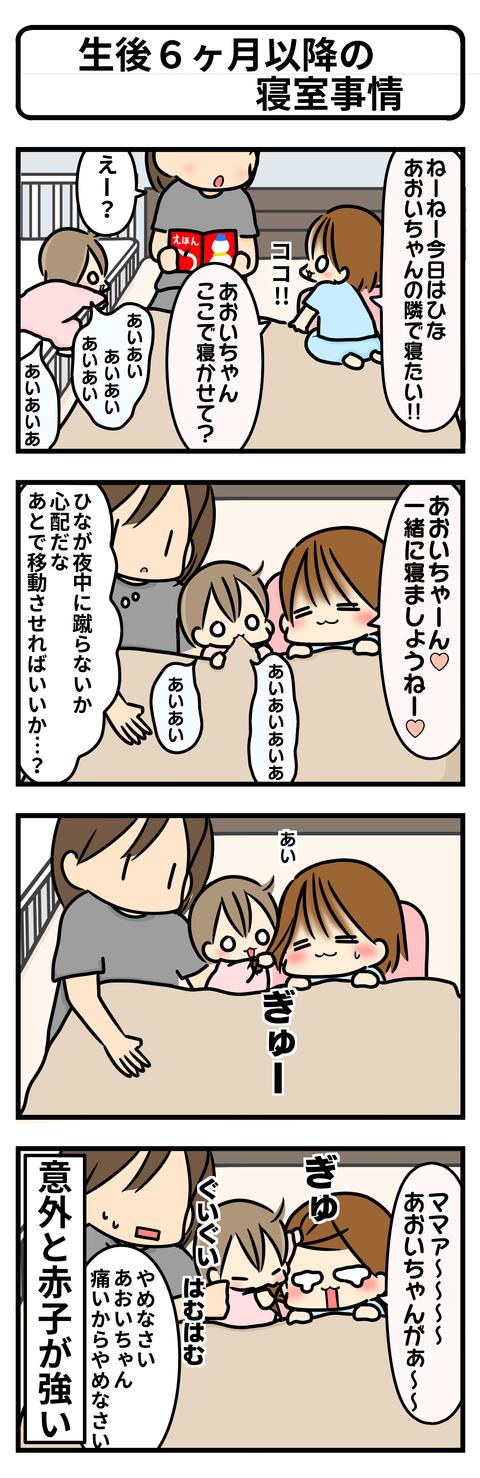 6寝室事情