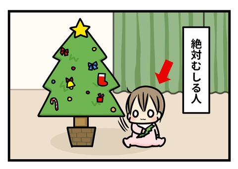 クリスマス飾り?