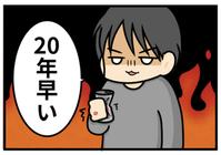 スクリーンショット 2020-02-14 8.55.19