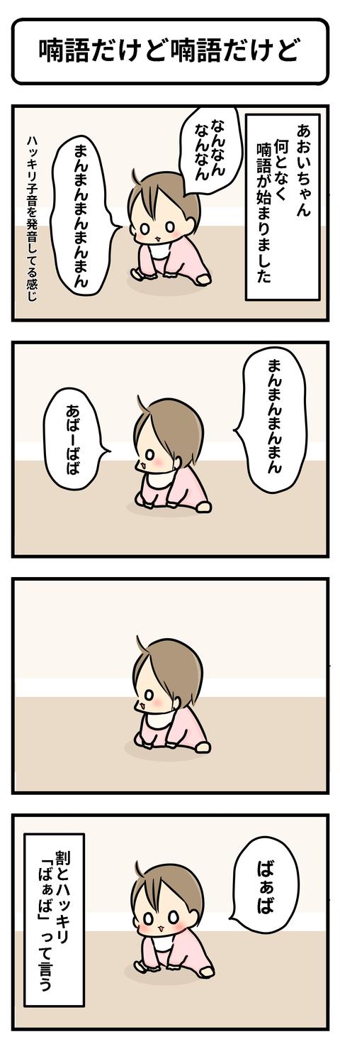 nanngo