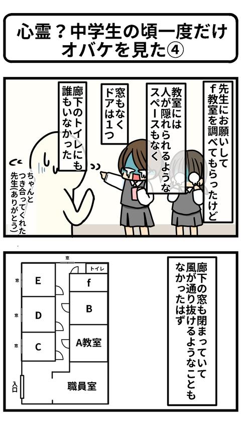 sin4-1