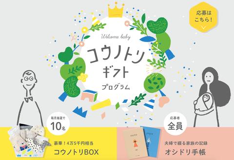 スクリーンショット 2018-08-07 10.52.01