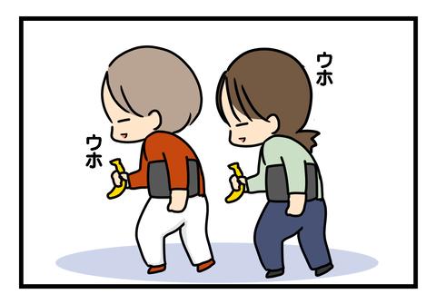 あきばさん