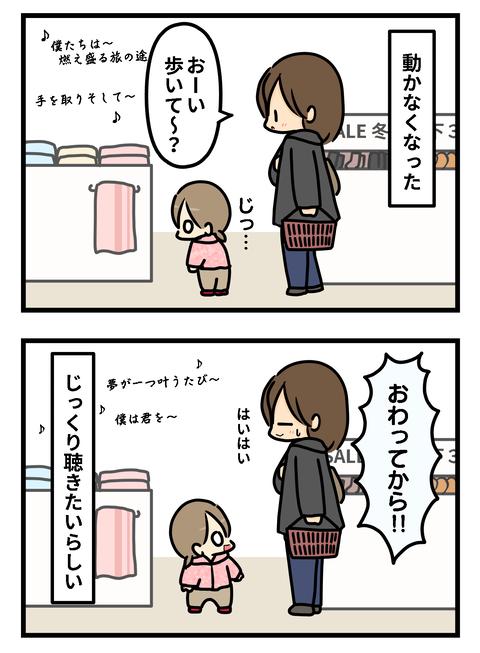 きめちゅ2
