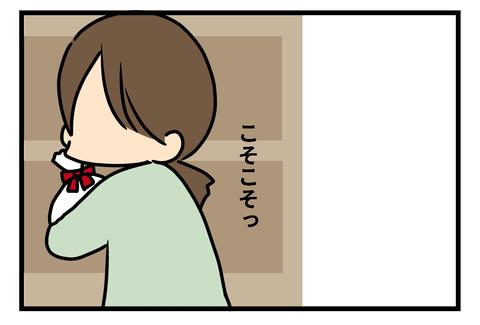 ひなのクリ7