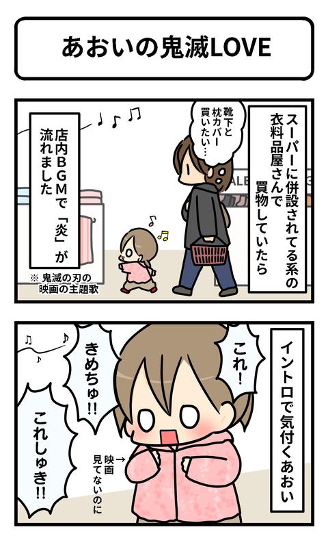 きめちゅ1