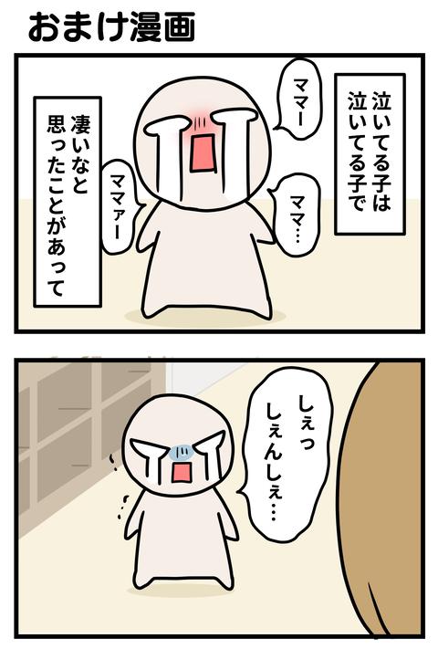 プレ3-3