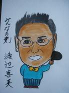 yosimi