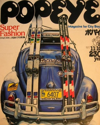 popeye1977