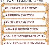2011y12m21d_160738508