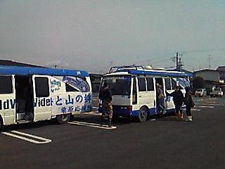 201103251027000