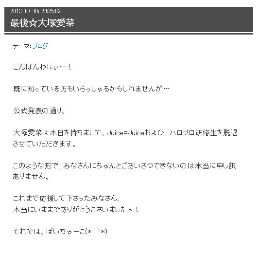 ■ ハロカス爺ちゃんの集い ■YouTube動画>4本 ニコニコ動画>1本 ->画像>249枚