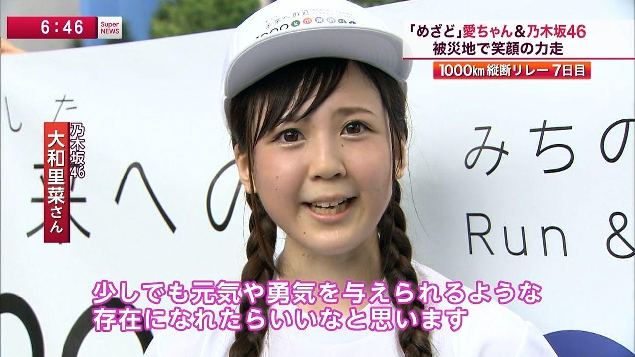http://livedoor.blogimg.jp/kurikuri34-2ch_nogizaka46/imgs/b/3/b3c3efd1.jpg
