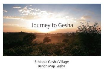 gesha-ジャーニー-bench