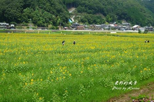 東徳久03