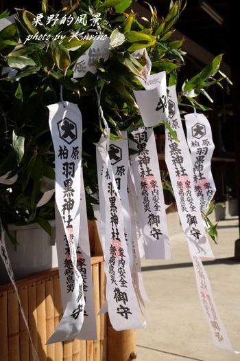 羽黒神社18_01