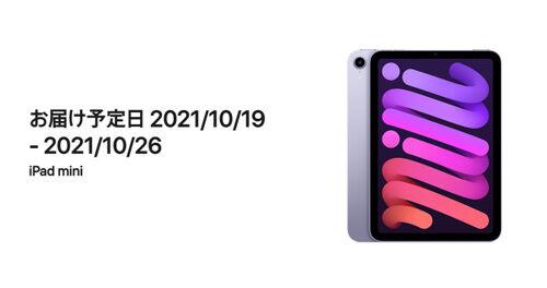 20210927005