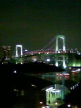 きれいな夜景
