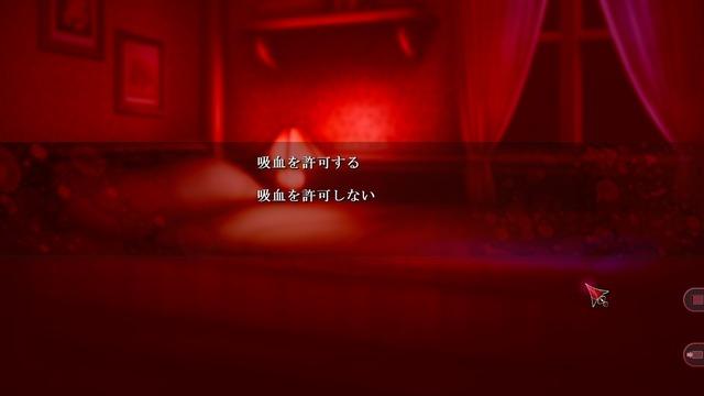 SnapCrab_NoName_2020-1-18_21-32-14_No-00