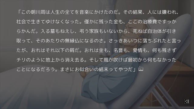 SnapCrab_NoName_2019-12-16_22-44-8_No-00