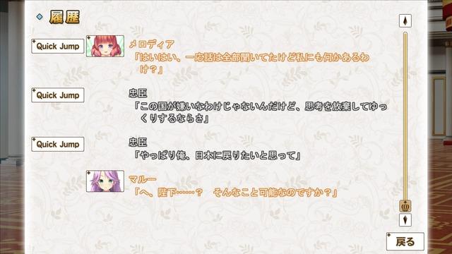 SnapCrab_NoName_2020-3-18_21-54-57_No-00