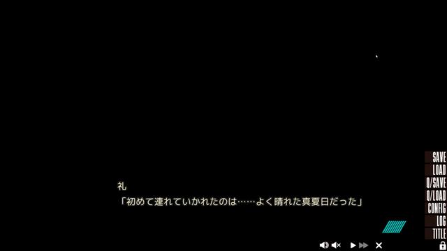 SnapCrab_NoName_2019-7-28_17-35-44_No-00