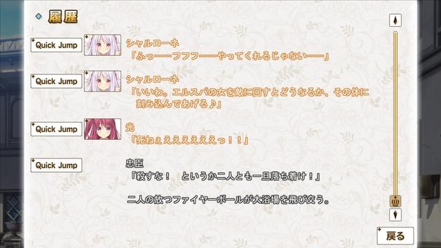 SnapCrab_NoName_2020-3-9_21-43-0_No-00