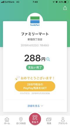 12D7ACD8-116E-4CE6-90C2-5AA6695890B3