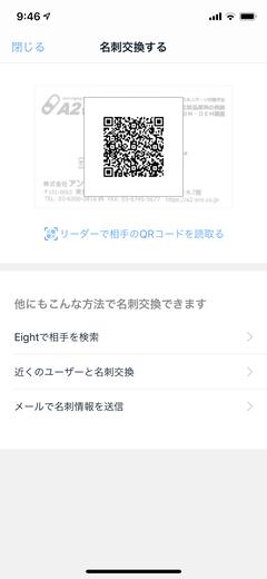 5564DF00-12F6-4646-B8DD-EC0F5A535FB1
