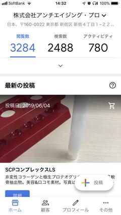 F780205F-B3B8-416E-994B-0D07464A6F94
