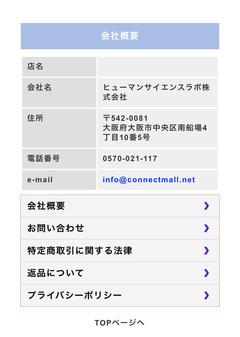 A26D8EC2-C750-40E1-9082-12951B17B37C