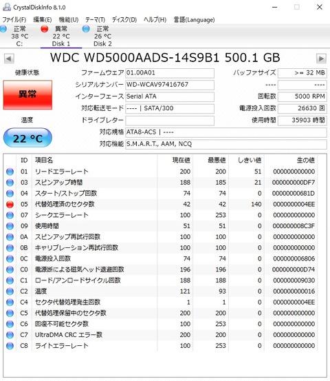 WD5000AADS_SMART異常