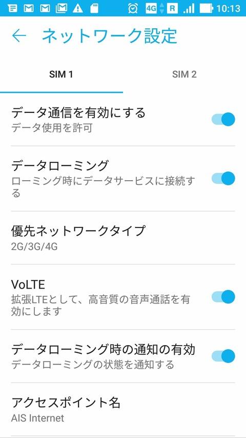 Screenshot_20180112-101343