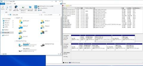 Vostro_SSD縺九i隕九∴繧九ヱ繝シ繝・ぅ繧キ繝ァ繝ウ