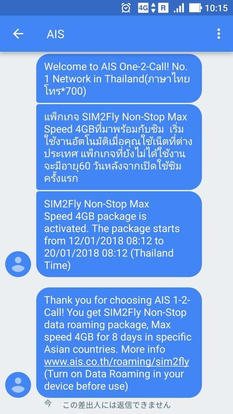 Screenshot_20180112-101535