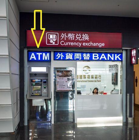 桃園ATM
