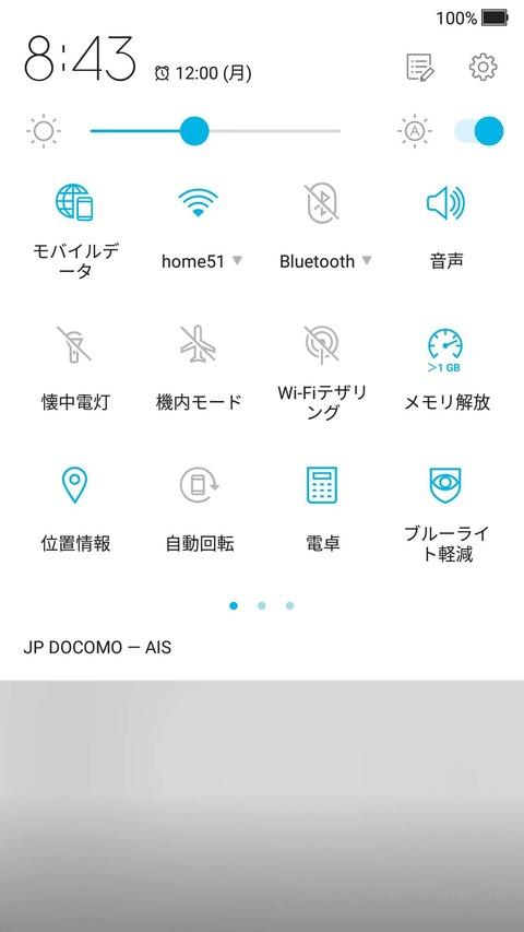Screenshot_20190506-084348