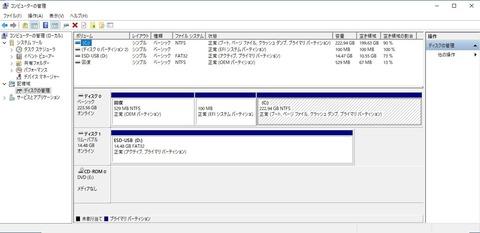 Fujitsu_FMV_SSD_info