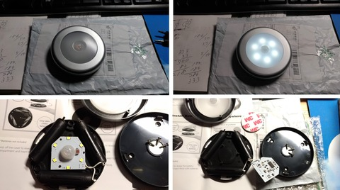 人感センサー明るさセンサー付きLED照明灯