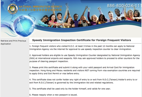 taiwan-immigration-01