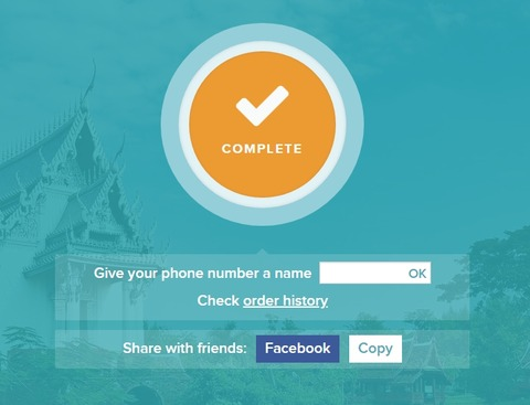 Complete_1521525501203
